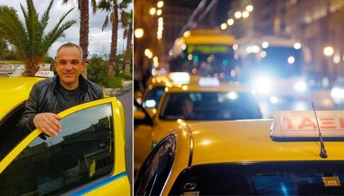 Το «ευχαριστώ» ενός Κινέζου μεγιστάνα σε Κισσαμίτη οδηγό ταξί