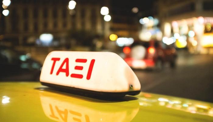 Τον Μάιο διενεργούνται εξετάσεις για απόκτηση άδειας οδήγησης TAXI