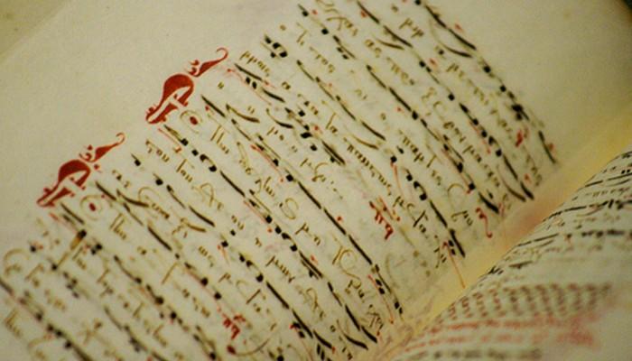 Η Βυζαντινή χορωδία Κρήτης στον Ιερό Ναό Αναλήψεως Ηρακλείου