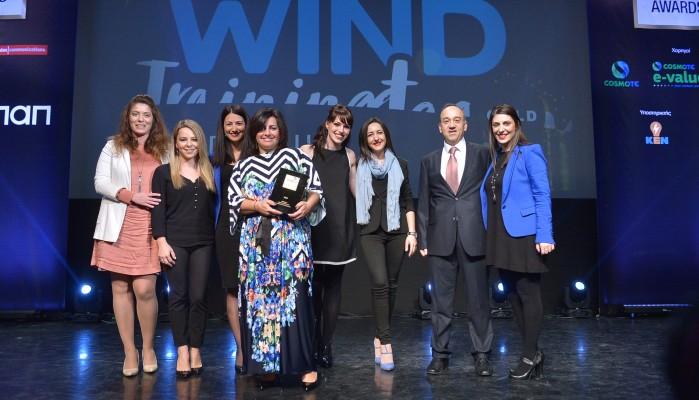 Με 5 διακρίσεις τιμήθηκε η WIND Hellas στα Sales Excellence Awards 2017