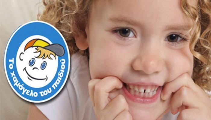 Χιλιάδες οι κλήσεις στο Χαμόγελο του Παιδιού - Τι δείχνουν τα στοιχεία