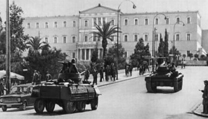 Πολιτική εκδήλωση για τα 50 χρόνια από το πραξικόπημα της 21ης Απριλίου