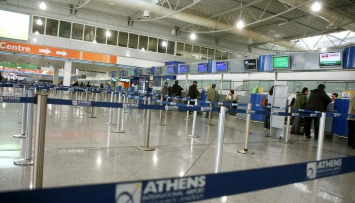 ΟΣΥΠΑ: Κατέθεσε στον εισαγγελέα μήνυση ποινικής δίωξης για τα 14 αεροδρόμια