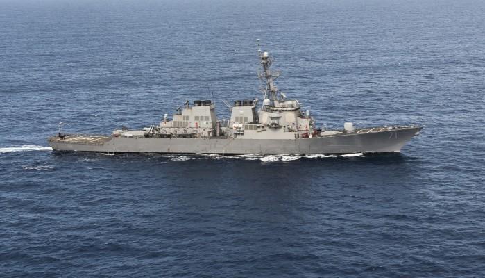 Η Επτροπή Ειρήνης καταγγέλλει την παρουσία του «USS Ross» στη Σούδα