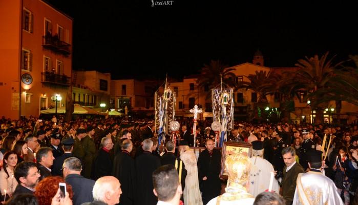 Η Ανάσταση του Χριστού στην Μητρόπολη Χανίων (φωτό)