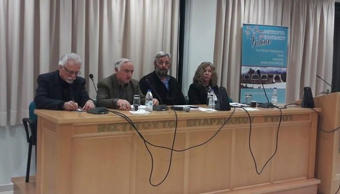 Συνάντηση σχετικά με το Β' Παγκόσμιο Συνέδριο Αποκορωνιωτών
