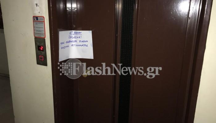 Νέα πτώση ασανσέρ στα Χανιά!Τραυματίστηκε γιατρός και διάσωστης του ΕΚΑΒ