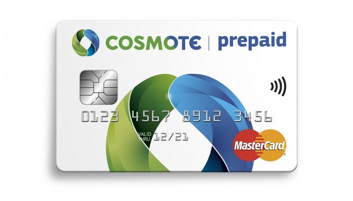 COSMOTE Prepaid MasterCard: Η προπληρωμένη κάρτα που χαρίζει MB