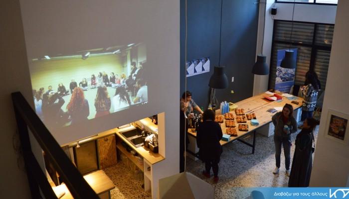 Διαβάζω για τους άλλους: Η συνάντηση εθελοντών στο Ηράκλειο