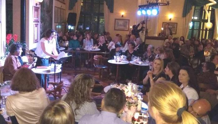 Με επιτυχία η εκδήλωση του Ξενώνα Φιλοξενίας του Δήμου Χανίων