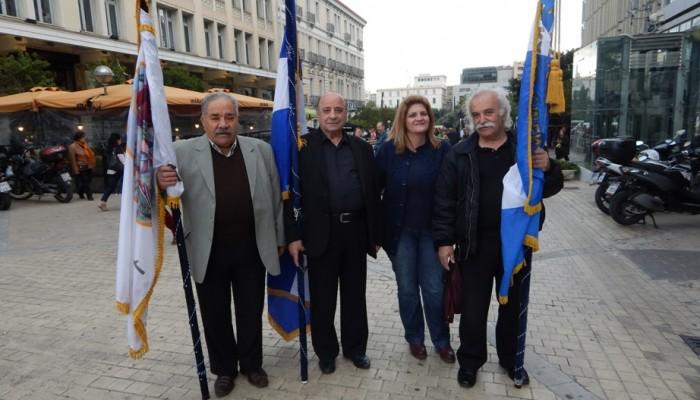 Η Ομοσπονδία Αμαριωτών στην κινητοποίηση για τις Γερμανικές αποζημιώσεις
