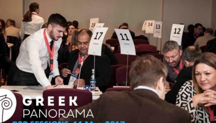 Ο Δήμος Ηρακλείου με το Επιμελητήριο πάνε Νέα Υόρκη