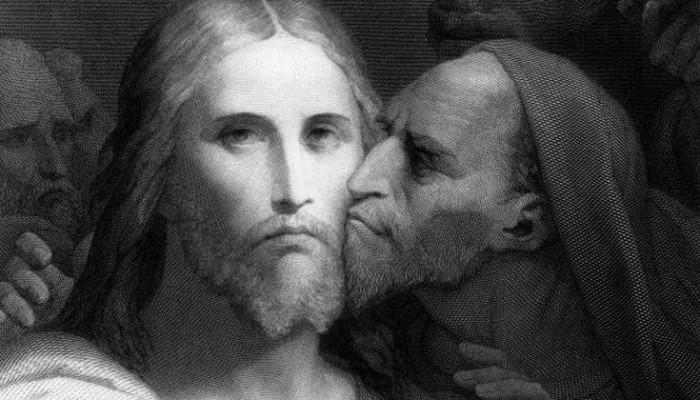 Τι είναι και τι λέει το αιρετικό Ευαγγέλιο του Ιούδα
