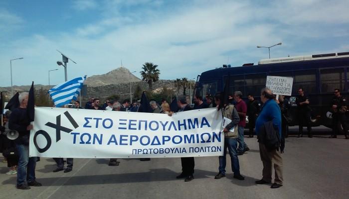 Διαδήλωση ενάντια στην εκχώρηση του αεροδρομίου Χανίων παρουσία αστυνομίας