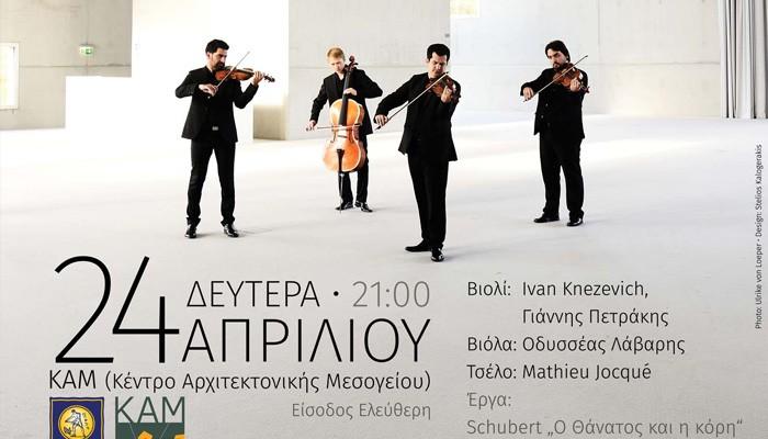 Συναυλίες με το κουαρτέτο Evenos στην Κρήτη