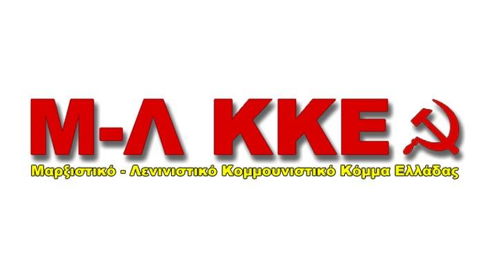 Πολιτική συζήτηση από το Μ-Λ ΚΚΕ στο Ηράκλειο