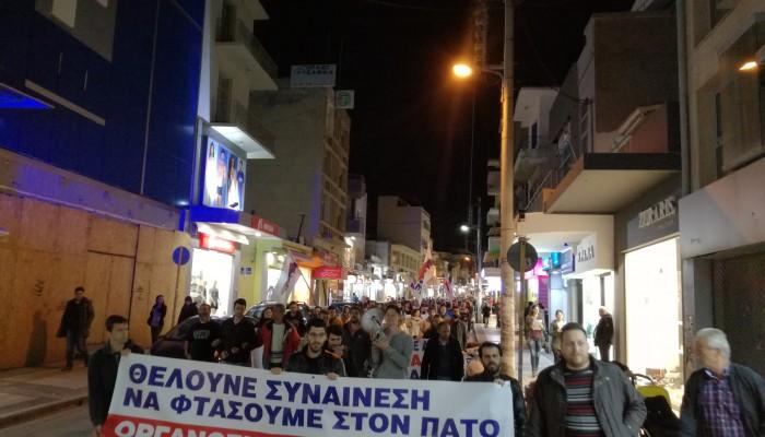 Το συλλαλητήριο του ΠΑΜΕ στο Ηράκλειο