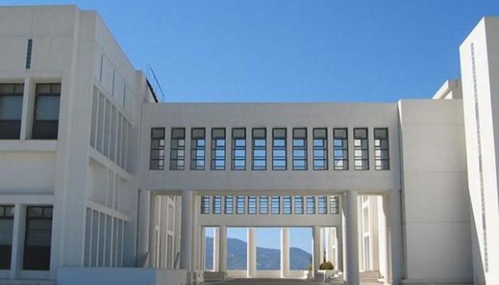 Το Πανεπιστήμιο Κρήτης ανάμεσα στα καλύτερα Νέα Πανεπιστήμια