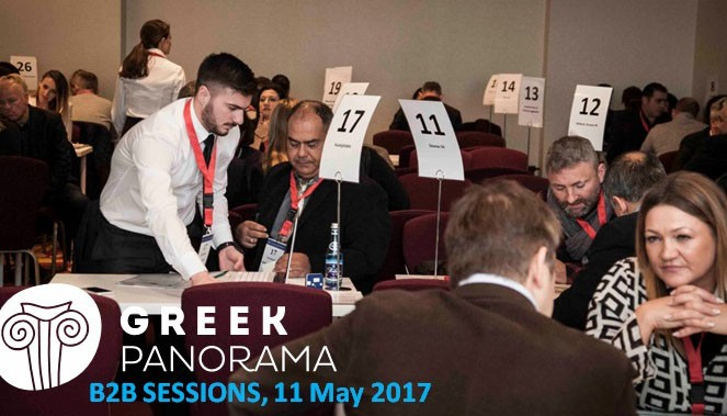 GREEK PANORAMA B2B Sessions στις 11 Μαΐου