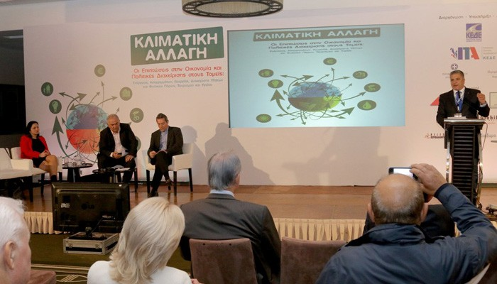 Ολοκληρώθηκε το Συνέδριο της ΚΕΔΕ στο Ηράκλειο με θέμα την Κλιματική αλλαγή