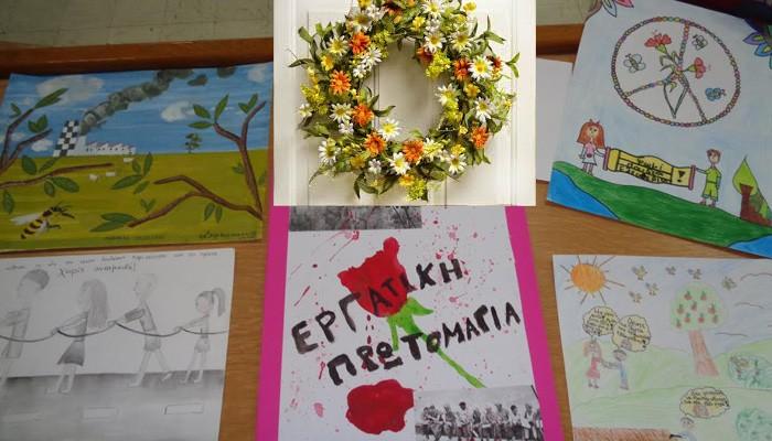 Ο Δήμος Πλατανιά γιορτάζει την πρωτομαγιά