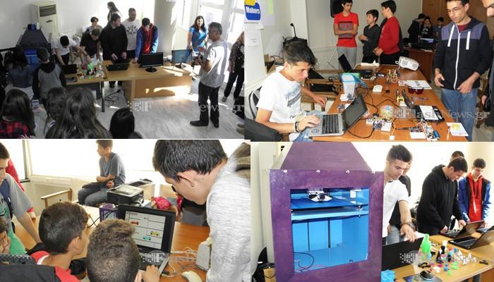 Μαθητική γιορτή ψηφιακής τεχνολογίας στα Χανιά (φωτο)
