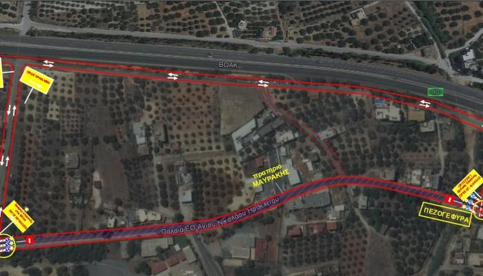 Κυκλοφοριακές ρυθμίσεις στην ΠΕΟ Ηρακλείου-Αγ.Νικολάου στο ύψος των Γουρνών