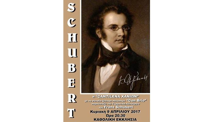 Συναυλία με έργο του Schubert στην Καθολική εκκλησία Χανίων