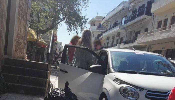 Και κάπως έτσι υποδεχόμαστε τους τουρίστες στα Χανιά (φωτο)