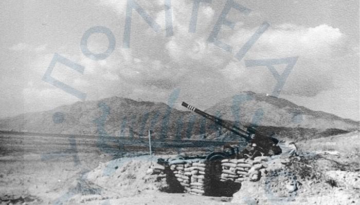 Εκδήλωση μνήμης για την ιδοπέδωση του Τυμπακίου το 1942
