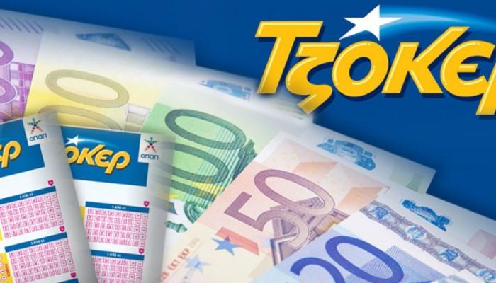 Ένας υπερτυχερός κέρδισε πάνω από 2 εκατομμύρια ευρώ στο Τζόκερ