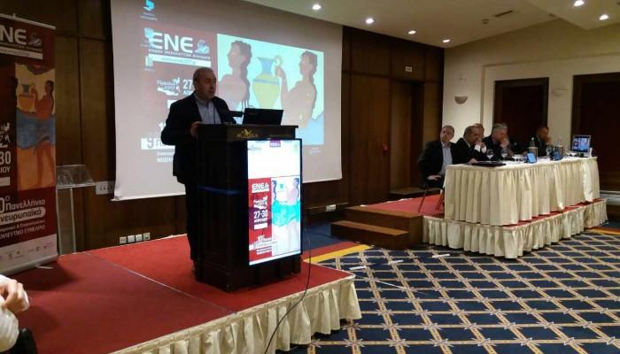 Χαιρετισμός του Σωκράτη Βαρδάκη στο Πανελλήνιο Νοσηλευτικό Συνέδριο