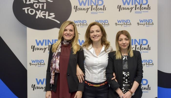 Η πρωτοβουλία της WIND με το WIND Young Talents - Graduate Trainee Program