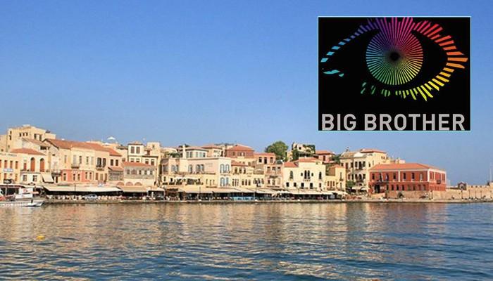 Το γαλλικό «Big Brother» γυρίζεται σε βίλα στην Κρήτη