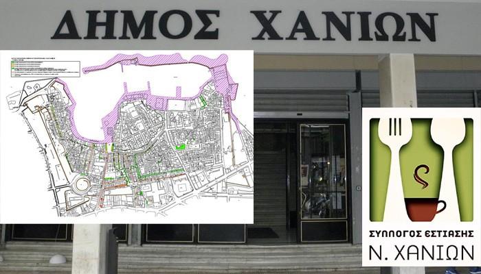 Σκληρή επίθεση των καταστηματαρχών στον Δήμο Χανίων