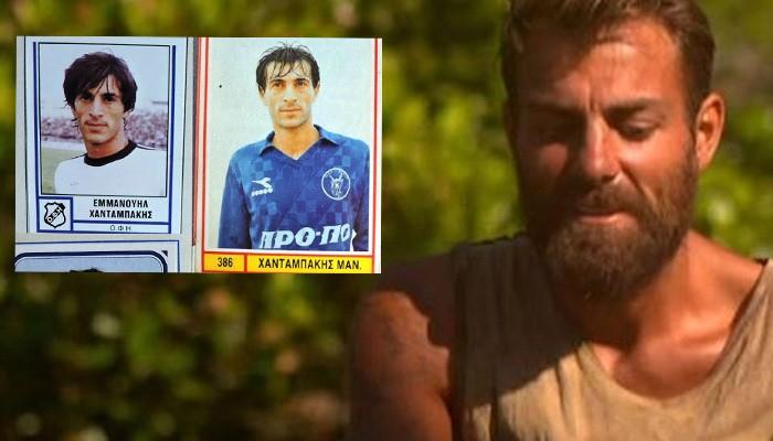 Ο Χανιώτης… Στέλιος Χανταμπάκης και ο ποδοσφαιριστής πατέρας του