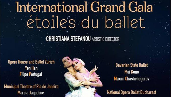 Κορυφαίοι χορευτές στην Κρήτη για την Παγκόσμια Ημέρα Χορού