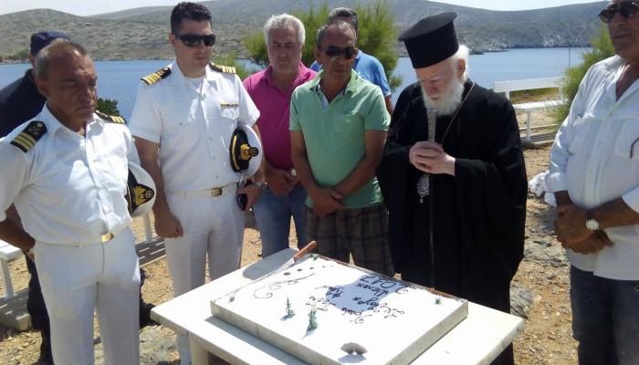 Η εορτή της Αναλήψεως στην νήσο Ντία