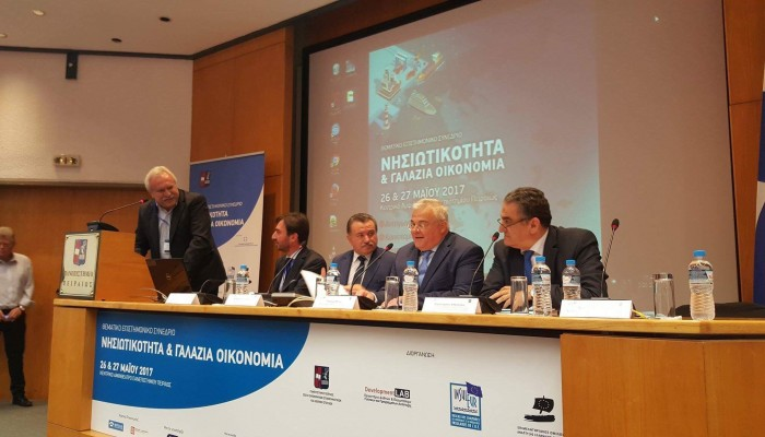 Συμμετοχή της Περιφέρειας Κρήτης σε επιστημονικό συνέδριο