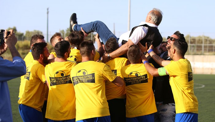 Σύνδεσμος Προπονητών: Συγχαρητήρια σε Παλαιόχωρα