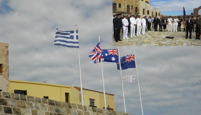 Χανιά: 76η επέτειος Μάχης της Κρήτης: Η έπαρση των σημαιών  στον Φιρκά