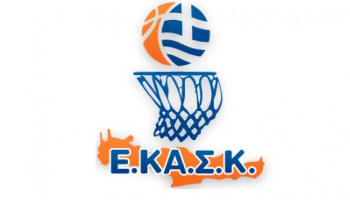 ΕΚΑΣΚ: Σχολή Προπονητών Γ' Κατηγορίας