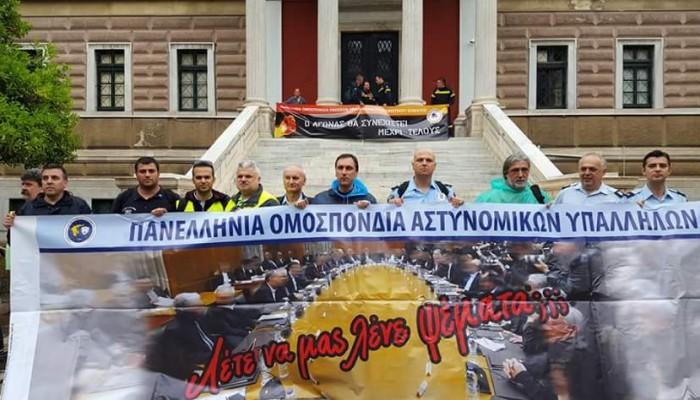 Διαμαρτυρήθηκαν και στην Αθήνα οι ένστολοι της Κρήτης!
