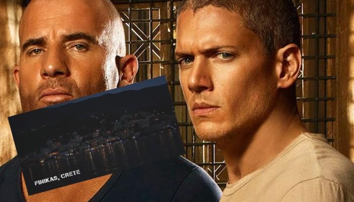 O Scofield δραπετεύει μέσω... Κρήτης - Οι τρομερές αστοχίες της παραγωγής