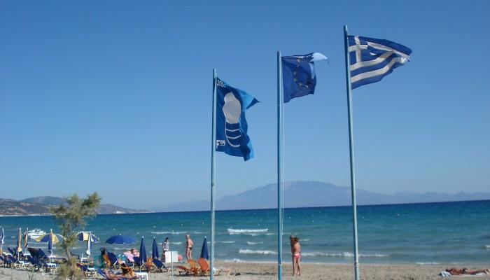Δήμος Αποκορώνου: Τελετή για την ανάρτηση της