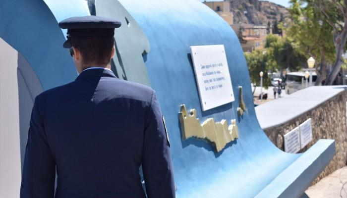 Η εκδήλωση τιμής για τον Κώστα Ηλιάκη στην Κάρπαθο (φωτο-βίντεο)
