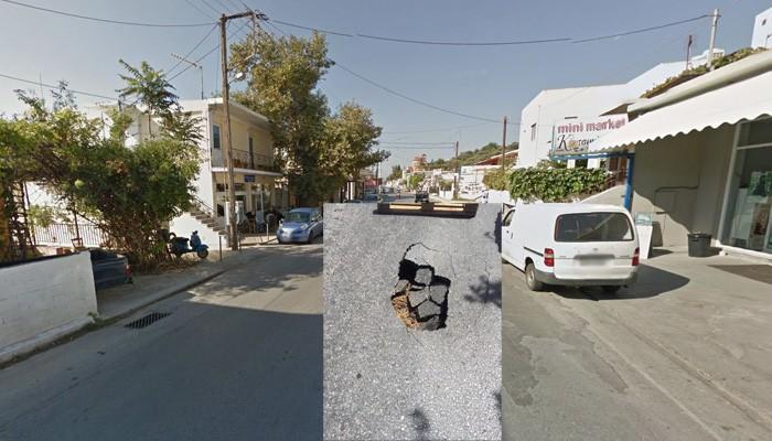 Προσοχή! Καθίζηση του δρόμου στην Λ. Καζαντζάκη στο Βαμβακόπουλο (φωτο)
