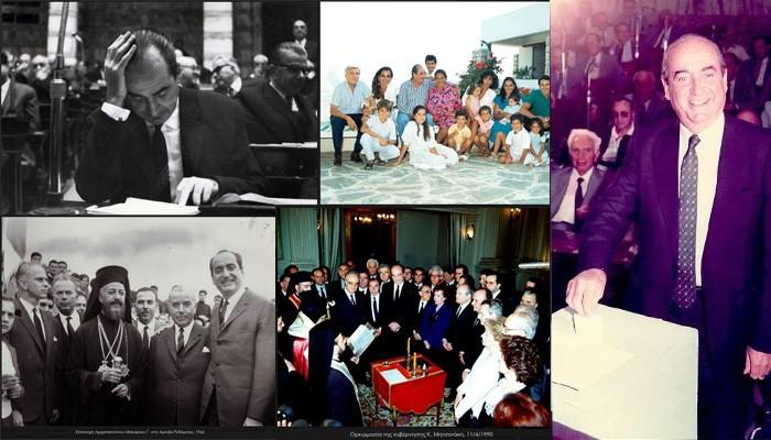 Κωνσταντίνος Μητσοτάκης: 99 χρόνια σε 33 φωτογραφίες