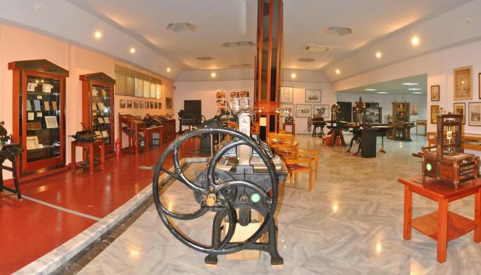 Μουσείο Τυπογραφίας: