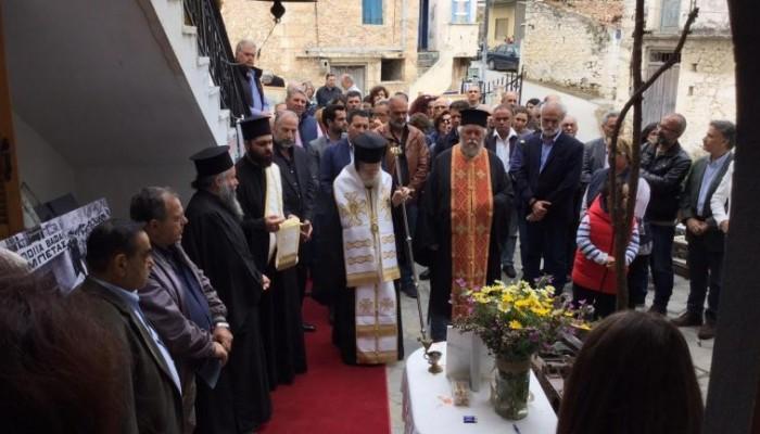 Με επιτυχία η εκδήλωση για τον Αλέκο Παναγούλη στην Επισκοπή